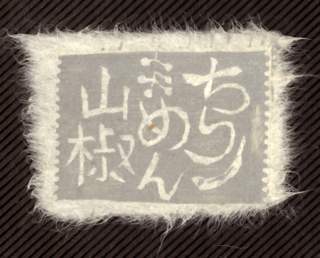 e5908de7a7b0e69caae8a8ade5ae9a-115