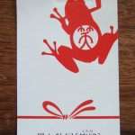 カエル雑貨の跳ね物屋 笑縫(エムヌ)