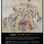 EXPO2012 Yeosu Korea 報告-2
