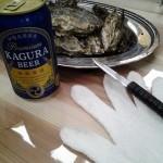 牡蠣の季節 その2