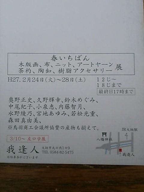DSC_1434