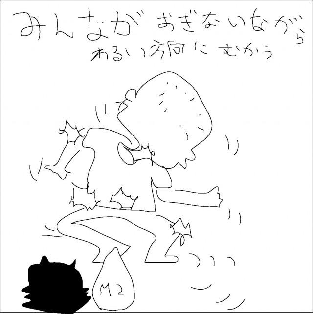waru]]