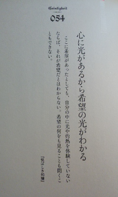 160609_0924~01