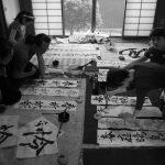 垂井で菊山武士先生の出張書道